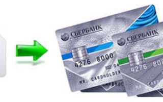 Как перекинуть деньги со счета МТС на карту Сбербанка