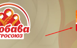 card.as-lubava.ru активация карты