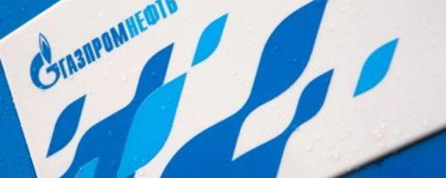 Карта лояльности «Нам по пути» от Газпромнефть