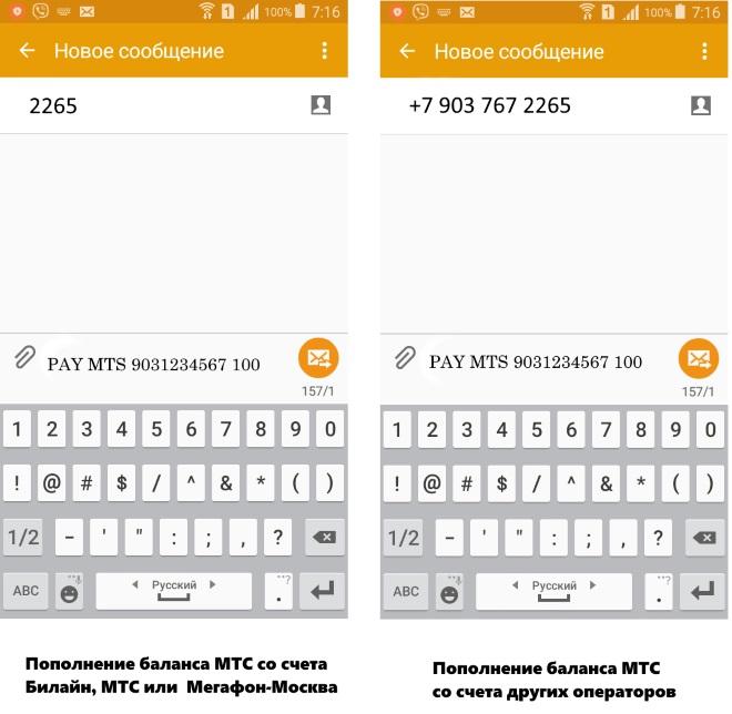 Как пополнить баланс телефона с карты Альфа-банка через смс на другой номер
