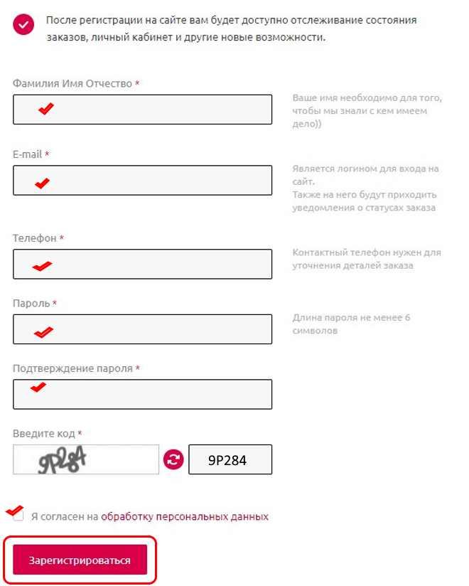 registratsiya-karty-aptechestvo