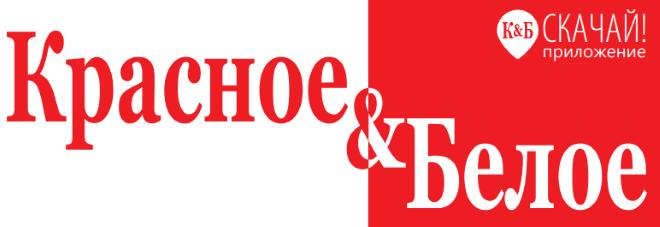 Активация карты Красное и Белое через интернет на сайте магазина