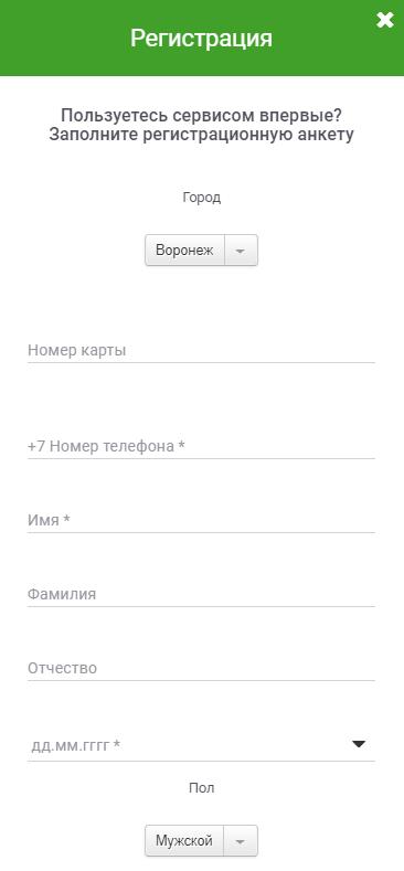 Anketa-uchastnika-Vygoda